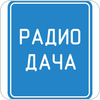 Radio Dacha hören