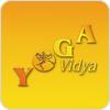 Yoga Vidya - Übung hören