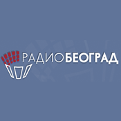 Radio Beograd 1 Радио Београд