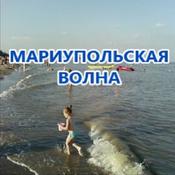 Mariupol Wave