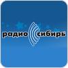 Radio Sibir hören