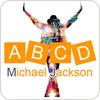 ABCD Michael Jackson hören