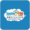 Sunshine FM hören