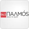 Palmos 96.5 FM hören