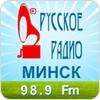 Russradio hören