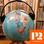 Sveriges Radio P2 Världen