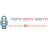 . radio center
