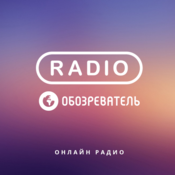 Radio Obozrevatel Ukrainian Hit