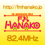 FM Hanako