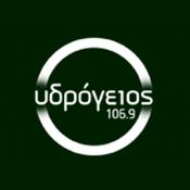 Hydrogeios 106.9 FM