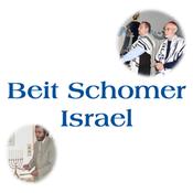 Beit Schomer Israel