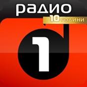 Radio 1 BG