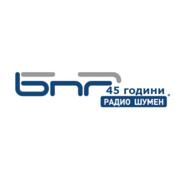 BNR Radio Shumen - БНР Радио Шумен