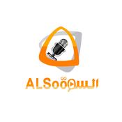 Radio Alsooq FM