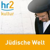 hr2 kultur - Jüdische Welt