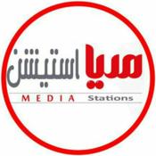Media Stations