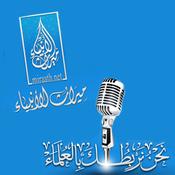 Miraath\'s Deutsch Radio