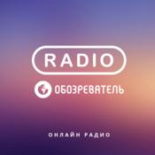 Radio Obozrevatel Alternative Rock
