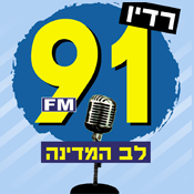 91 FM Lev Ha\'medina