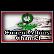 Radio Pakistan Current Affairs