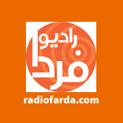 Radio Farda