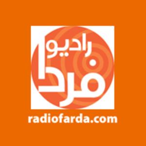 Image result for radio farda logo